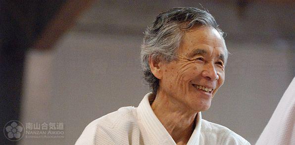 (C) Nanzan Aikido Egyesület